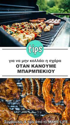 Tips για να μην κολλάει η σχάρα όταν κάνουμε μπάρμπεκιου Chicken Wings, Flora, Greek, Meat, Tips, How To Make, Advice, Greek Language, Plants