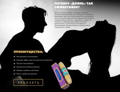 sokrasheniya-vlagalisha-pri-orgazme-foto