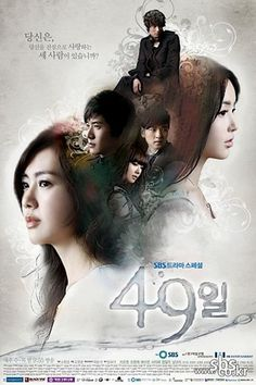 49days- liked the drama but the ending was just ok. Korean Drama.