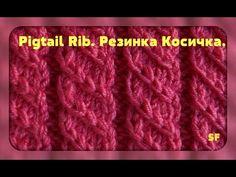 Вязание спицами. Резинка Косички (Knitting. Stitch Patterns. Rib Stitches. Pigtail Rib) - YouTube