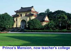 Guilin, PRC Teachers College, Guilin, Mansions, House Styles, Places, Home, Decor, Decoration, Manor Houses
