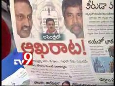 CM passed resolution to reject T-Bill but not to return - Tulasi Reddy