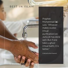 """۞ Hadith: Prophet Muhammad ( ﷺ) said,""""Whoever makes wudoo (ritual purification) on Jumu'ah has done well. But if one takes a ghusl (ritual bath), it is better. Ritual Bath, Jummah Prayer, Prophet Muhammad, Islamic Quotes In English, Hadith Of The Day, Whatsapp Status Quotes, Allah Love, Islamic Prayer, Peace Be Upon Him"""