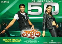 Loukyam Movie 50 Days Wallpapers, Gopichand, Rakul Preet Singh starrer Loukyam telugu film 50 Days special wallpapers, Direction by Sriwas