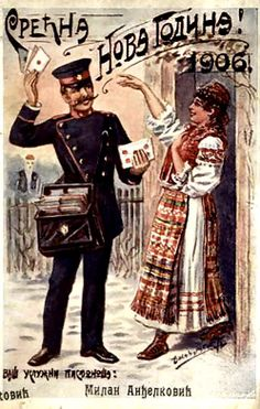 Vintage Serbian happy new year's greeting card from 1906