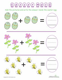 Your child will master basic math building blocks with this collection of kindergarten Easter addition and subtraction worksheets. Easter Worksheets, Addition Worksheets, Kindergarten Math Worksheets, Worksheets For Kids, Math Activities, Kindergarten Addition, Money Worksheets, Number Worksheets, Budgeting Worksheets