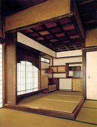 Sublime.  Katsura Imperial Villa.  Kyoto, Japan.