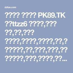 레비트라 구입판매 PK89.TK 카톡ttzz6 사용후기,만드는 방법,가격,강간약 레비트라,구입판매,사용후기,효과,정품레비트라,가격,복용법,팝니다,레비트라제조법,만들기,구매방법,레비트라처방,효능,섹스,레비트라부작용,직거래,직구,사이트,레비트라팔아요,약효,거래방식,레비트라종류,행사,치사량,레비트라지속시간,