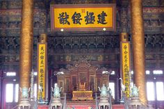 The Hall of Supreme Harmony from Hobobe.com