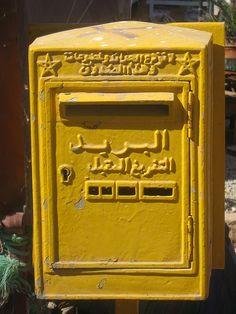 Morocco Post Box  - Maroc Désert Expérience http://www.marocdesertexperience.com