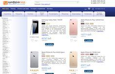 http://scam.su/magazin-moshennik-cifragid-com.html  Магазин мошенник cifragid.com  Интернет магазин cifragid.com является мошенником. Все представленные товары на сайте не существуют. Контактные данные не реальные. Сайт создан исключительно для получения прибыли путем обмана посетителей сайта.  Контакты мошенников:8 (800) 555-59-25 ,8 (495) 317-17-25 ,8 (4012) 90-33-74  117149, г. Москва, ул. Азовская, д. 16, кв. 34, офис 1 e-mail: info@cifragid.com  236005, Калининград, пр-т Московский…