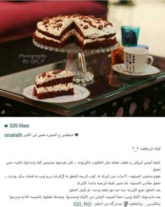 كيكة الريد فيلفيت Food Arabic Food Red Velvet Cake