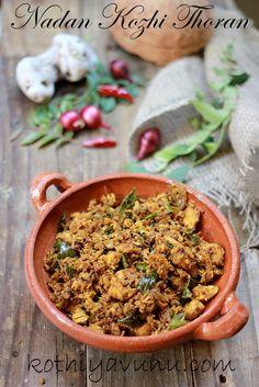 Kothiyavunu.com: Nadan Kozhi Thoran /Chicken Thoran /Kerala Stir Fried Chicken