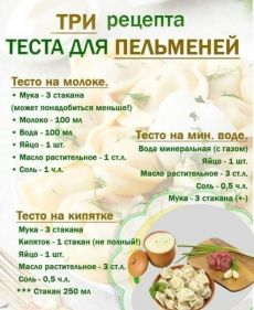 VK is the largest European social network with more than 100 million active users. Meat Recipes, Cooking Recipes, Savoury Baking, Bread Baking, Cafe Food, Russian Recipes, No Cook Meals, Bon Appetit, Food Hacks