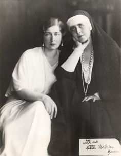 Queen Marie of Romania and Queen Marie of Yugoslavia (Princess Maria of Romania) There's my Mignon Romanian Royal Family, Greek Royal Family, Queen Victoria Family, Princess Victoria, Princess Alexandra, Princess Beatrice, Royal Family Lineage, Royal Photography, Royal House