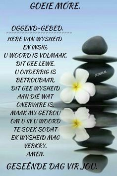 Good Morning Greetings, Good Morning Quotes, Goeie More, Morning Blessings, Love Rose, Bible Verses Quotes, Afrikaans, Mood Boards, Christianity