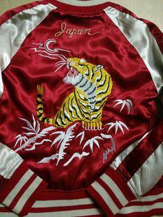 Vintage Japan Tattoo Art Tiger Roar Tiger Stripes Japanese
