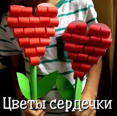 heart flower - valentines crafts for kids - heart flower heart flower Valentine Crafts For Kids, Valentines Design, Mothers Day Crafts For Kids, Valentines Flowers, Valentines Gifts For Boyfriend, Saint Valentine, Valentine Day Crafts, Toddler Crafts, Preschool Crafts