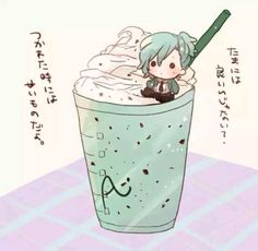 Mikaze Ai GAAAAAH HES SO CUTE. >///////< /dead.