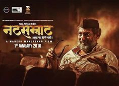 #APITConnect - Natasamrat is fabulous!!! couldn't stop my tears! Take a bow Mahesh Manjrekar this is one of your best work!! Medha Mrunmayee Deshpande Vikram Gokhale Neha Pendse Sunil Barve Jaywant Wadkar Sandip Pathak  Raya and Natasamrat- Nana sir!!! They all are amazingly at their best n totally effortless!!! Writer-Kiran Yadnopavit has such a rich flair he doesn't disturb the original class of Vi. Va. Shirvadkar but adds beauty to it.. Cinematography costumes art hair makeup all depts…
