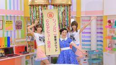 篠原ともえ史上初、楽曲・衣装・ジャケット・MVまで完全プロデュース!篠原ともえとバニラビーンズがユニット「シノバニ」を結成!!8/1…