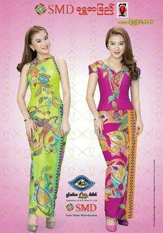 Batik Kebaya, Batik Dress, Myanmar Traditional Dress, Traditional Dresses, Kebaya Encim Modern, Myanmar Dress Design, African Fashion, Blouse Designs, Kai