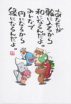 タレ特集でした。   ヤポンスキー こばやし画伯オフィシャルブログ「ヤポンスキーこばやし画伯のお絵描き日記」Powered by Ameba