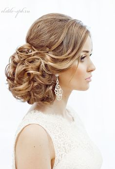 low wedding updo for bride