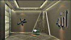 Design Inspirations for a Prayer Room at Home - CasaNesia Islamic Decor, Islamic Wall Art, Ablution Islam, Prayer Corner, Mosque Architecture, Islamic Prayer, Prayer Room, Ceiling Design, Prayers