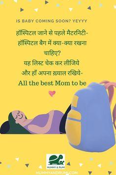 प्रेगनेंसी के 35वे हफ़्ते यानि तक़रीबन 8 महीनों में आते तक आपके पास एक हॉस्पिटल ले जाने का बैग तैयार होना चाहिए। जो आपको हॉस्पिटल में बच्चे के जन्म से पहले और इस दौरान बहुत काम आयेगा। Indian Parenting, Pregnancy Hospital Bag, Hospital Bag Checklist, Baby Coming, Best Mom, Maternity, Good Things, Baby On The Way, Coming Soon Baby