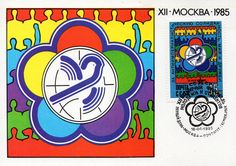 The XXII International Festival of Youth. Artist M. Lukyanov. Printed in the USSR, Moscow, 1985