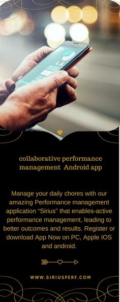 Make your business performance better with a Sirius Application that track progress, give feedback and manage your business rsults to help you to attain your goals. Business Performance, Android Apps, Infographic, Track, Management, Goals, Education, Infographics, Runway