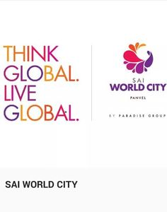 Global Living. A Tribute From India To The World. #RealEstate #Paradise #Luxury #WorldCity