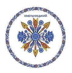 Автор - Андрій Єрмоленко ,Ukraine, from Iryna