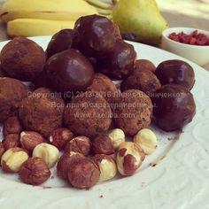 Шоколадные конфеты из фундука (без муки, глютена, без сахара, без масла, веганские, подходят для сыроедов)