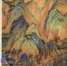 Sample pages of Selected Ancient Chinese Paintings: A Thousand Miles Landscape (Wang Ximeng [