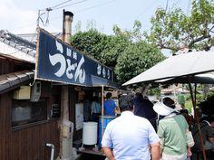 香川 讃岐うどん あんまり並びたくないけど、食べに行きたい