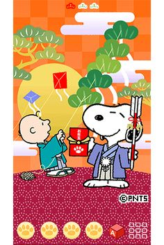 Meu Amigo Charlie Brown, Charlie Brown And Snoopy, Peanuts By Schulz, Peanuts Snoopy, Snoopy Wallpaper, Cartoon Wallpaper, Snoopy Coloring Pages, Snoopy New Year, Snoopy Comics