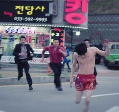 Jaejoong running in his undies  #Triangle.gotta feeling I will always find this worthy of a repin.