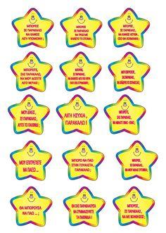 Timestamps DIY night light DIY colorful garland Cool epoxy resin projects Creative and easy crafts Plastic straw reusing ------. Preschool Education, Preschool Classroom, Kindergarten, New School Year, First Day Of School, School Projects, Projects To Try, Emotions Cards, Greek Language