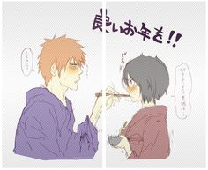Discovered by Black Rose. Find images and videos about ichiruki on We Heart It - the app to get lost in what you love. Bleach Ichigo And Rukia, Anime Bleach, Kuchiki Rukia, Bleach Fanart, Studio Ghibli Wallpaper, Bleach Couples, Cool Swords, Cute Disney Drawings, Cool Anime Wallpapers