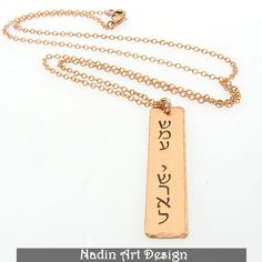 Jüdische Halskette / Schmuck Schutzengel von NadinArtDesign auf DaWanda.com