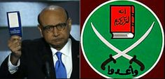 Thoughts and Opinions Alan E. Moses: Clinton Plant Khizr Khan Exposed, Muslim Brotherhood