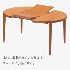 an extend round table Appliances, Table, Furniture, Home Decor, Sweet Home, Washroom, Gadgets, Accessories, Decoration Home