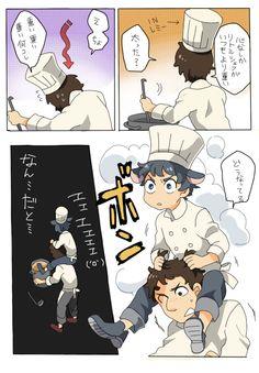 Tags: Anime, Fanart, Comic, Pixiv, Disney