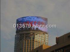 LED Media Wall Screen - China LED Full Color Screen;Led Video Screen;Led Curtain Screen