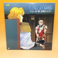 Ginga Eiyu Densetsu/ Legend of the Galactic Heroes OVA vol.28 LD LaserDisc AN094