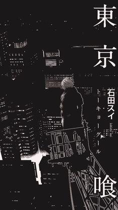 Tokyo Ghul- Ken Kaneki i Love this Anime *-* Dark Anime, Real Anime, Dark Wallpaper, Iphone Wallpaper, Amazing Wallpaper, Mobile Wallpaper, Wallpaper Quotes, Japon Illustration, Ken Tokyo Ghoul