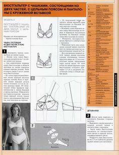Bra, pattern instructions