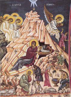 Η γέννηση του Χριστού - Τοιχογραφία στη Ζωοδόχο Πηγή, Παιανίας 1946 μ.Χ. (Φώτης Κόντογλου)